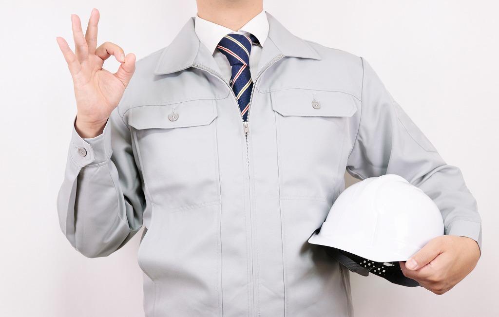 土木工事経験者が注目すべき求人とは